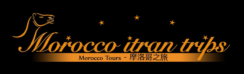 Morocco itran trips
